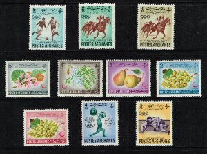 AFGHANISTAN STAMP MNH STAMPS COLLECTION LOT
