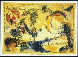 Belarus 54 sheet,MNH.Michel 57 Bl.4. EUROPE CEPT-1993.Chagall,Allegory.