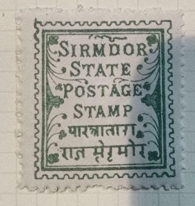India Feudatory States Sirmoor Stamp # 1 Mint