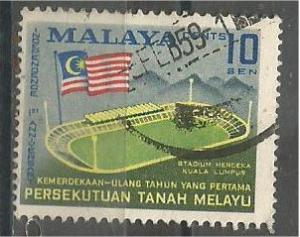 FEDERATION OF MALAYA, 1958, used 10c, Stadium. Scott 87
