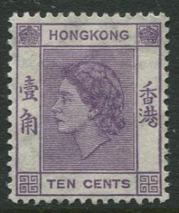 Hong Kong -Scott 186 - QEII Definitive -1954 - Mint - Single 10c Stamp