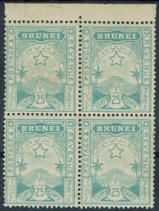 BRUNEI 1895 STAR AND SCENE 25C STAMPS MNH ** BLOCK