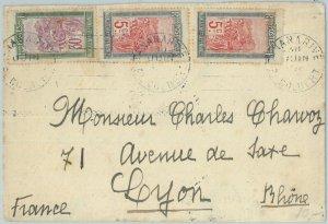 80991 -  MADAGASCAR  - POSTAL HISTORY - Airmail COVER from TANANARIVE