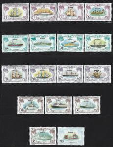 St. Vincent Grenadines  Bequia  mh sc 69 - 85