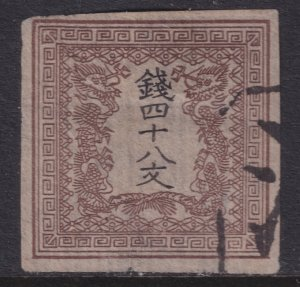 1871 Japan Dragons 48m issue plate II thin paper Used Sc# 1c CV $325.00