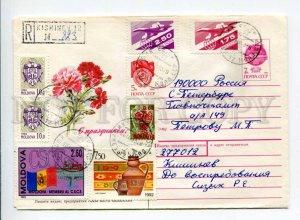 412948 Moldova 1993 Happy holiday flowers carnations Chisinau mixed franking
