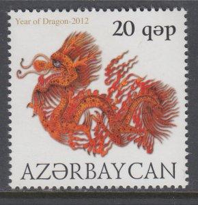 Azerbaijan 973 MNH VF