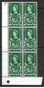 Sg 620 1960 1/3 General Letter Office - Cyl 1 no dot Perf C UNMOUNTED MINT