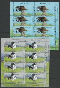 Moldova 2019 CEPT Europa Birds MNH Full Sheets