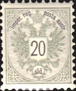 Austrian Offices in Turkey Scott 12 Mint never hinged.