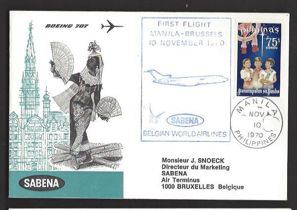 PHILIPPINES FFC 1970 SABENA First Flight Cover to BRUSSELS BELGIUM
