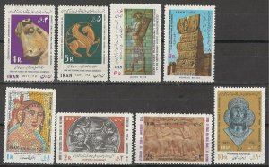 COLLECTION LOT # 5670 IRAN #1589-96 MH 1971 CV+$23