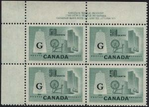 Canada - 1953 50c Textile Ovpt. G Plate Block mint #O38