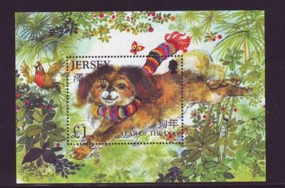 Jersey Sc 1201 2006 Year of the Dog stamp sheet mint NH