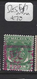 MALAYA JAPANESE OCCUPATION MALACCA (P0709B) CHOP 3C  SG J47  MNH