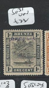 [SOLD] BRUNEI  JAPANESE OCCUPATION (P1801B) 1C  SG J1  VFU