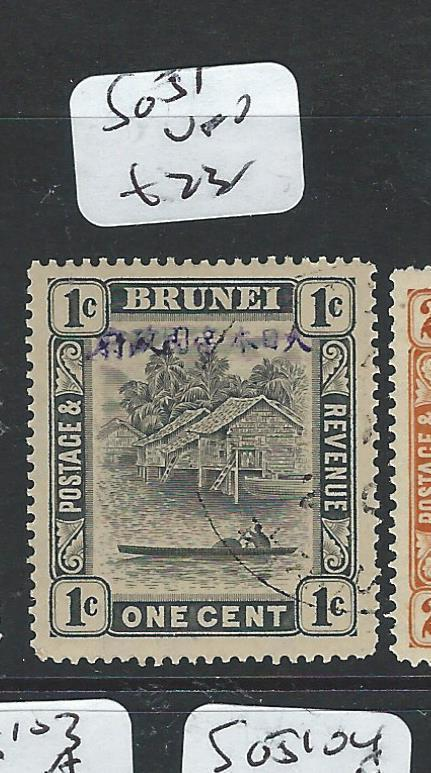 BRUNEI  JAPANESE OCCUPATION (P1801B) 1C  SG J1  VFU
