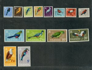 Uganda Sc#97-110 M/NH/VF, A Few With Mount Glazing, Birds, Cv. $67.75