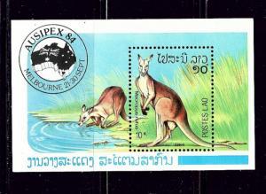 Laos 598 MNH 1984 Kangaroo S/S