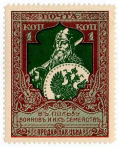 (I.B-CK) Russia Cinderella : Great War Charity Stamp 1k (Warrior)