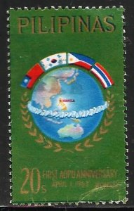 Philippines 1963 Scott# 885 Used (crease)