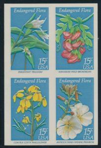 #1786b 15c 1979 FLOWERS BLK/4 (#1783-1786) IMPERF ERROR XF NH CV $800 BU6830 JN