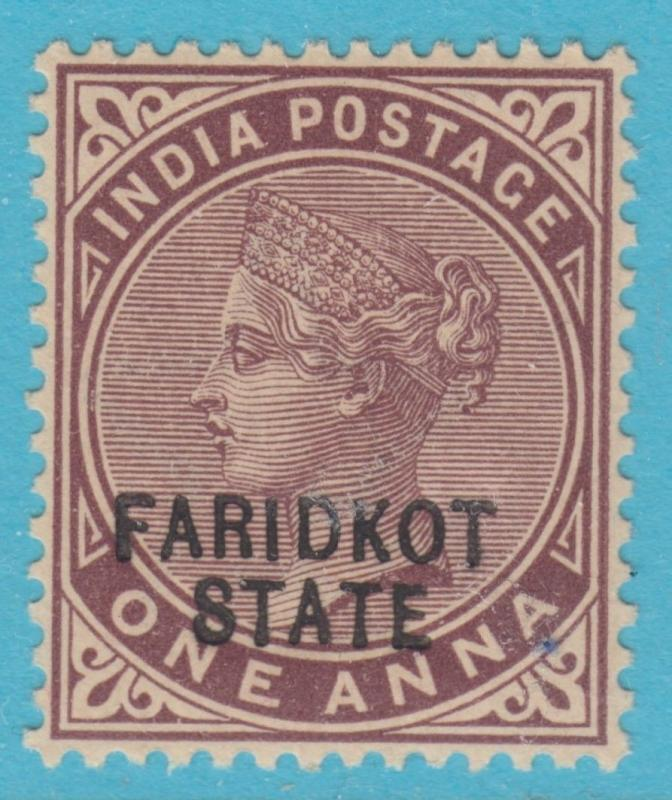 INDIA FARIDKOT 5 MINT NEVER  HINGED OG  **   NO FAULTS EXTRA FINE !