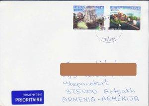 EUROPA CEPT LITHUANIA 2018 BRIDGE COVER TO ARTSAKH KARABAKH ARMENIA R18201