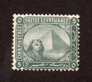 Egypt - Sc# 41a MH / chalky paper    -     Lot 0921910