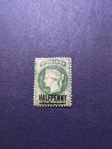St. Helena 33 VFMH, CV $12