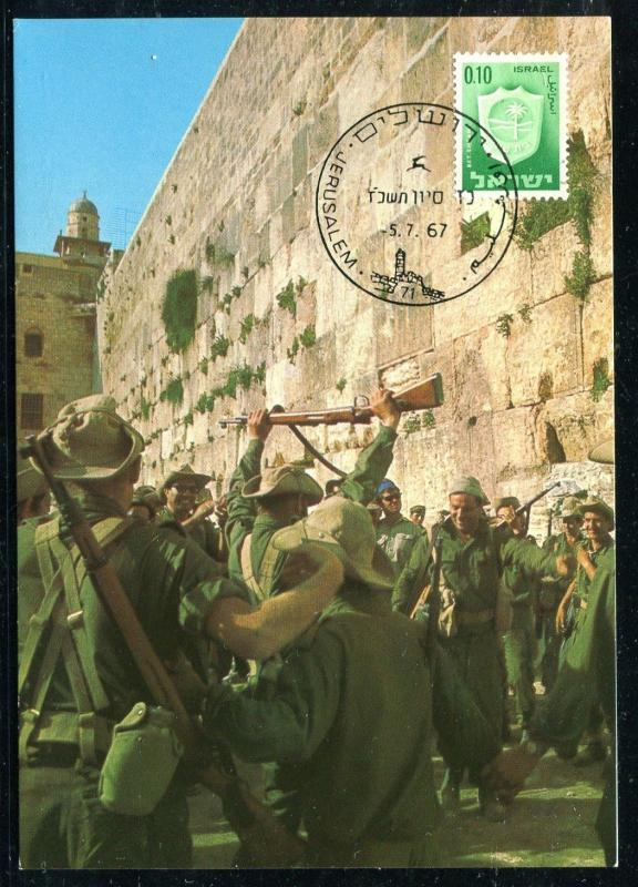 Israel Maximum Card Troops at the Wailing Wall Old City 1967. x30840