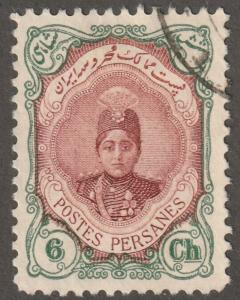 Persian  Stamp, Scott# 485, used hinged, 6ch, green, perf 11.5, aps 435