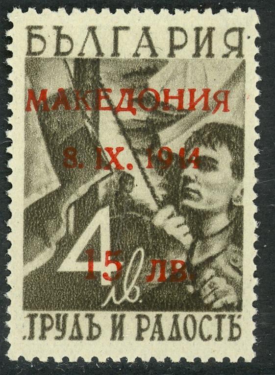 YUGOSLAVIA GERMAN OCCUPATION OF MACEDONIA 1944 15L on 4L 1914 Variety Sc N6 NH