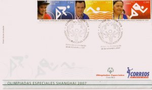 COSTA RICA SPECIAL OLYMPICS SHANGHAI CYCLING SWIMMING RUNNING Sc 610 FDC 2007