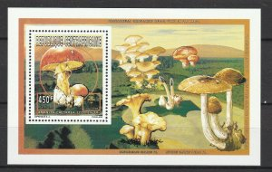 Central Africa MNH S/S Mushrooms 1996