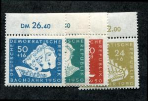 Germany: East (DDR) B17-20 MNH singles set with numbers, music