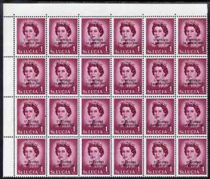 St Lucia 1967 unissued 1c with Statehood overprint in bla...