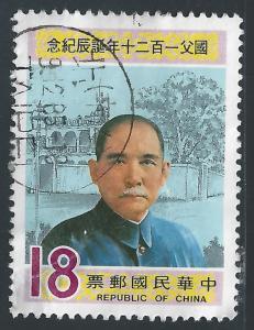 China, Republic of #2491 $18 Sun Yat-sen and Birthplace