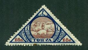 Tannu Tuva 1927 #23 MH SCV (2020) = $10.00