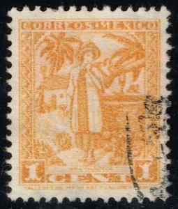 Mexico #729 Yalalteca Indian; Used (4Stars)