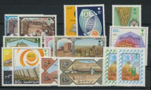 Collection LOT OF  9 Complete Set SAUDI ARABIA All MNH 1982--85