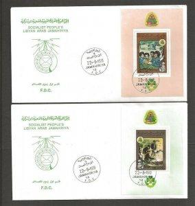 1980 Boy Girl Scouts Libya Pan Arab Jamboree SS FDC