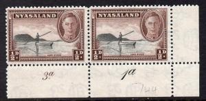 Nyasaland 1945 KG6 1/2d Lake Nyasa SE corner pair with pl...