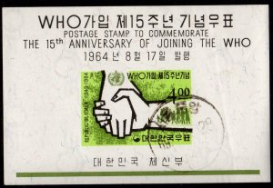 Korea - Cancelled Souvenir Sheet Scott #445a (World Health Organization)
