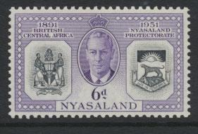 Nyasaland SG 169    Mint lightly  Hinged