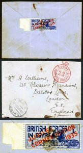 British Forces Egypt SGA10 Silver Jubilee on Cover