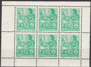 DDR #330c MNH CV $5.00  (A15156)