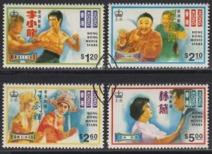 Hong Kong 1995 Movie Stars Stamps Set of 4 Fine Used