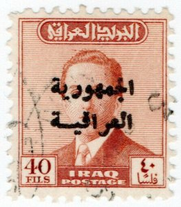 (I.B) Iraq Postal : Palestine Overprint 40f