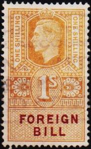 Great Britain. Date? 1s(Foreign Bill). Fine Used